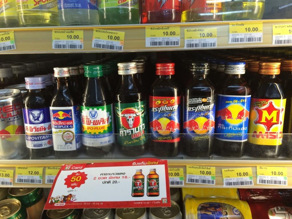 Bangkok Tajlandia ceny