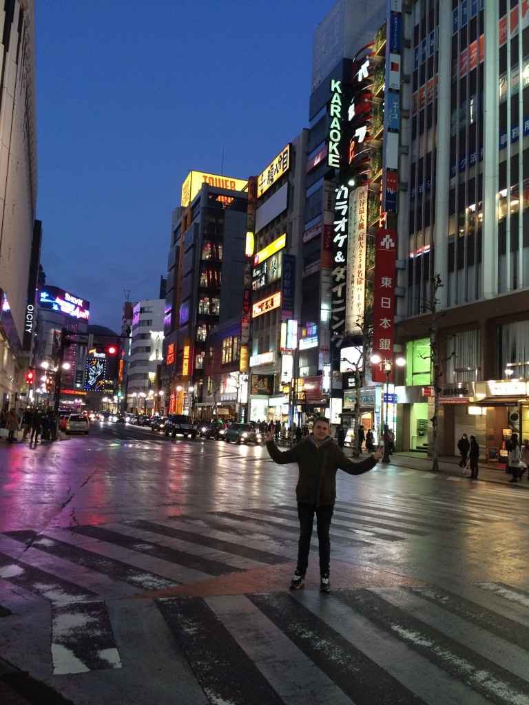 Japonia Tokio Shibuya