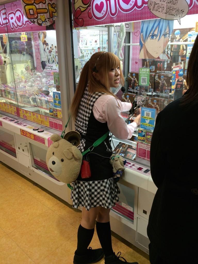 Japońska młodzież zafascynowana mangą - chodzą tak na co dzień.