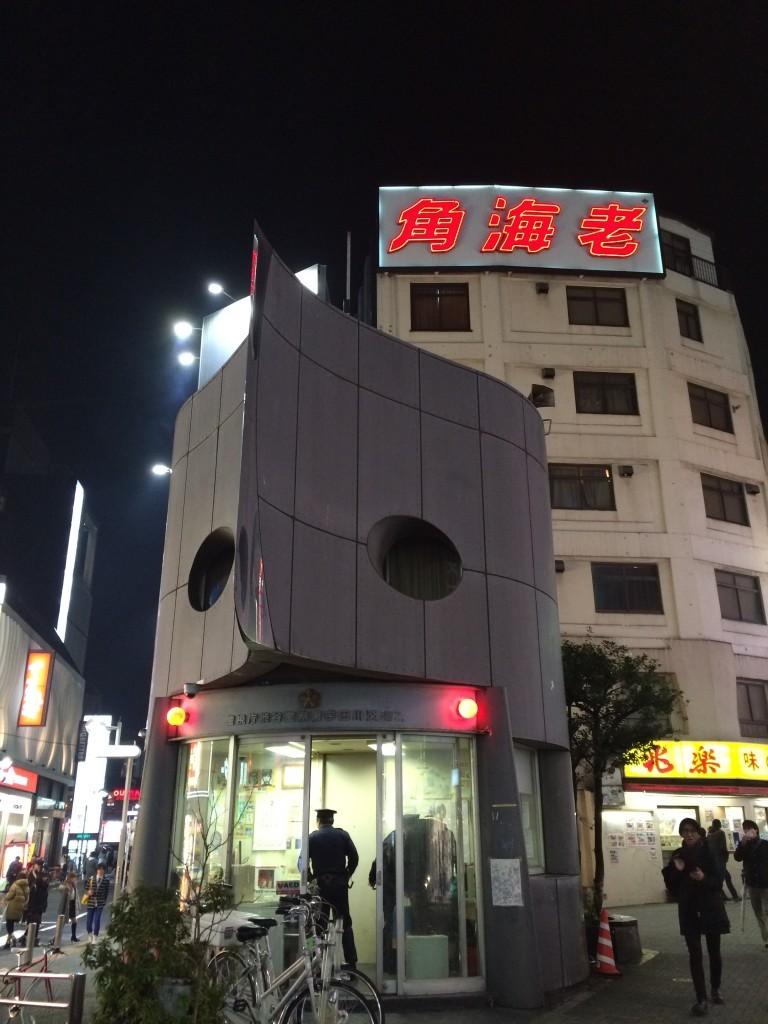 Posterunek policji w Shibuya