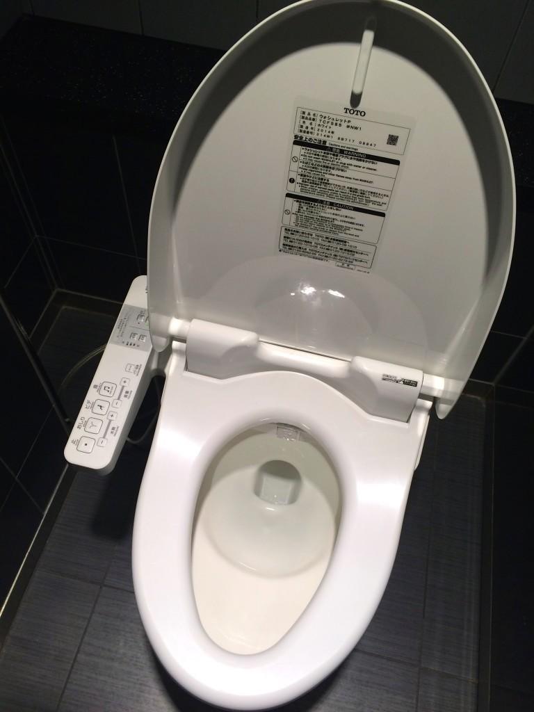 Japoński washlet