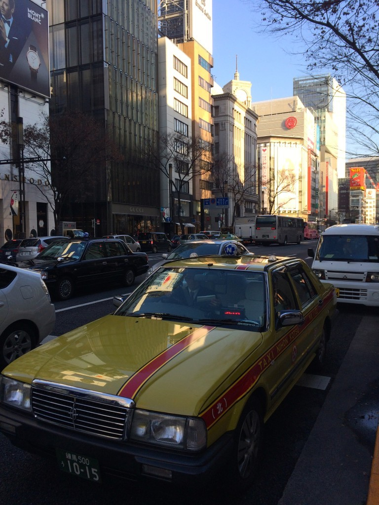 Japonia Tokio Ginza