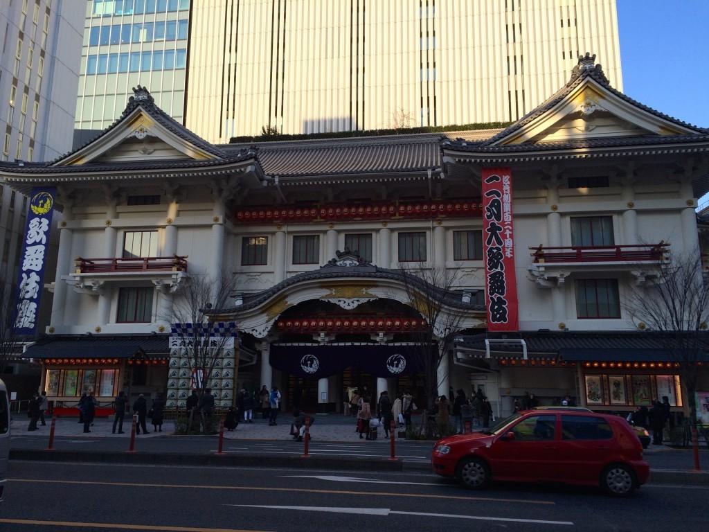 Teatr Kakubiza, w którym znajduje się największa sala teatralna w całej Japonii.