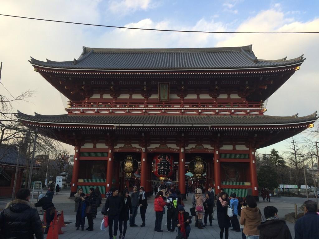Brama grzmotów - Kaminari