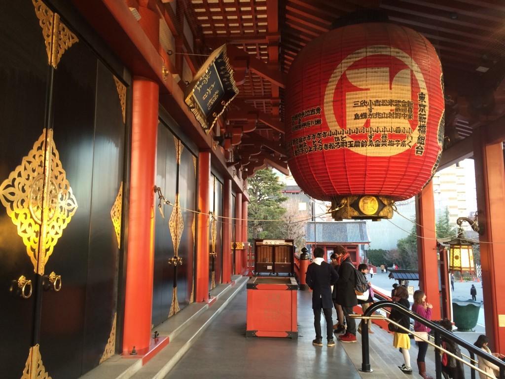 Wejście do świątyni Senso-ji