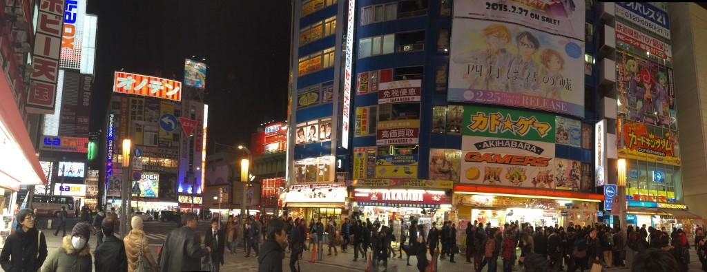 Japonia Tokio Akihabara
