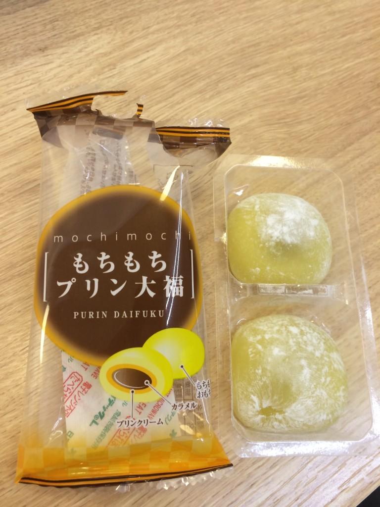 Mochi - słodycze zrobione z ryżu - moje ulubione żółte koniecznie spróbujcie!