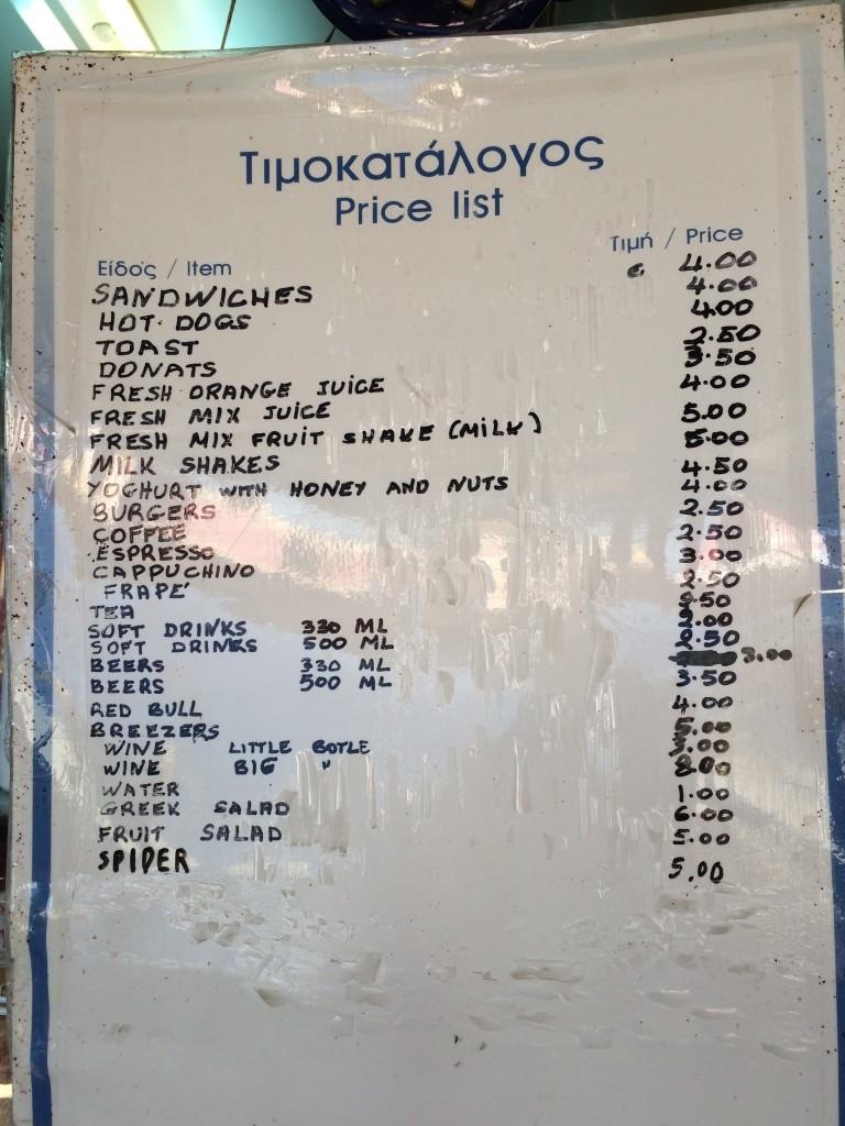 Ceny w barze znajdującym się obok przystanku autobusowego na drodze prowadzącej do term.