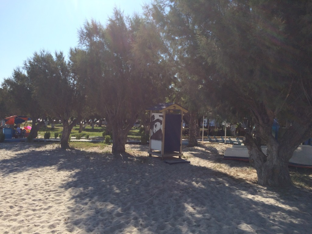 Grecja wyspa Kos plaża Tigaki