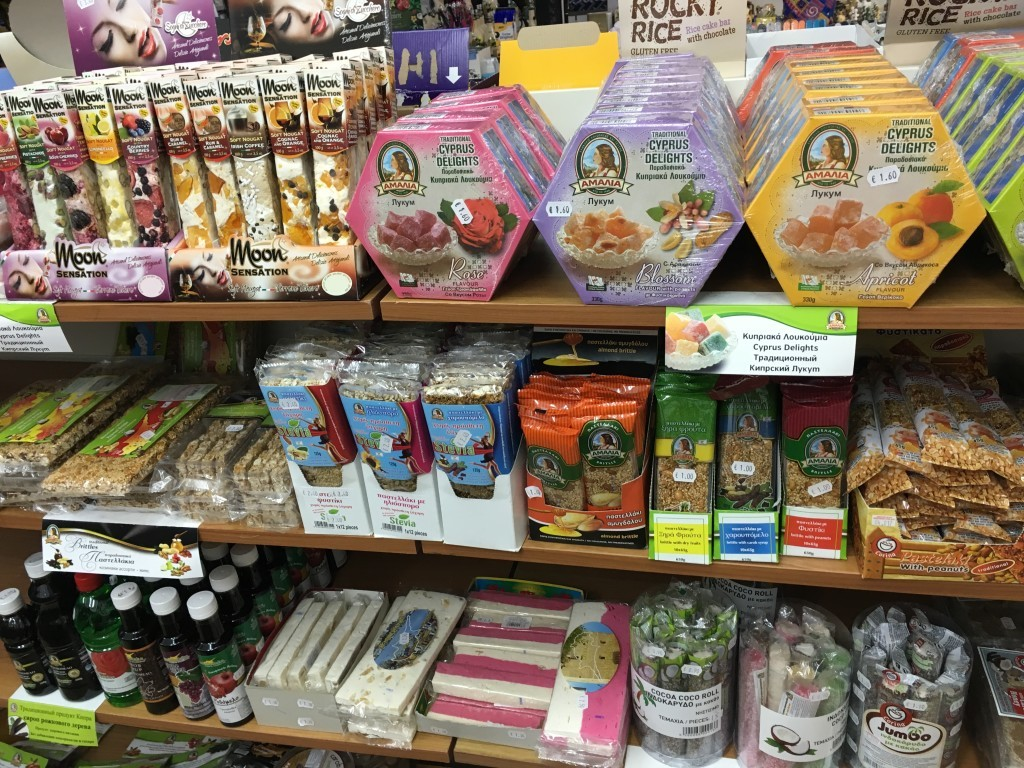 Cypryjskie słodycze i produkty narodowe.