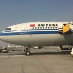 Pekin: jak dojechać z lotniska do centrum? Airport Express.