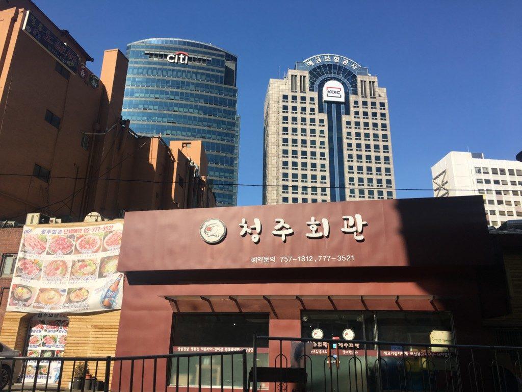 Korea Południowa Seul