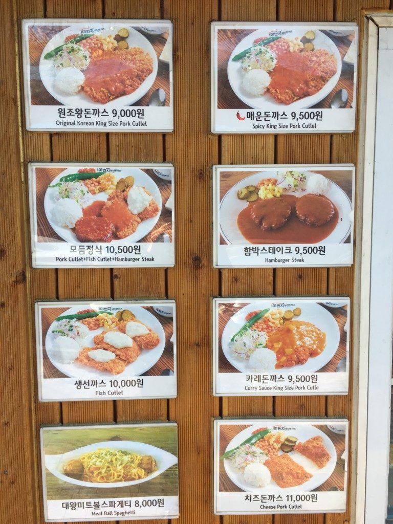 Korea Południowa Seul ceny jedzenia