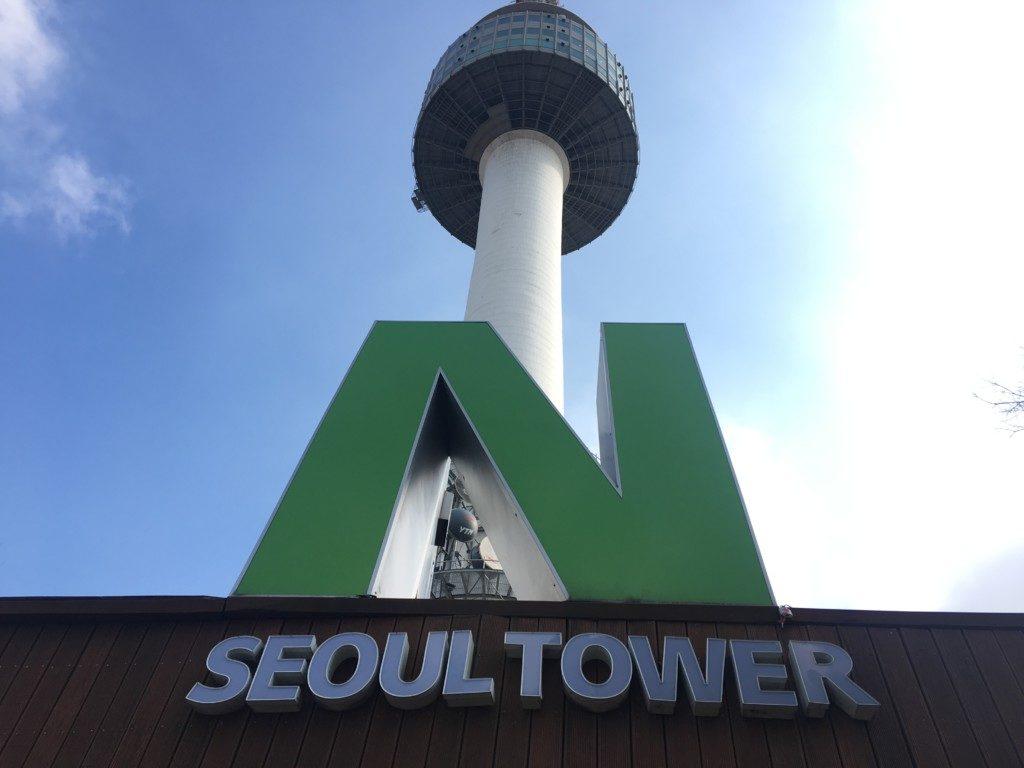 Korea Południowa Seul: Seoul Tower