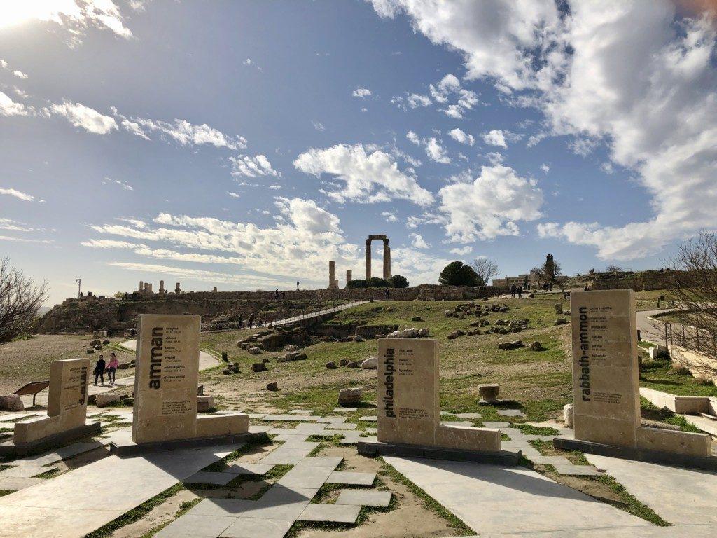 Jordania Amman zabytki