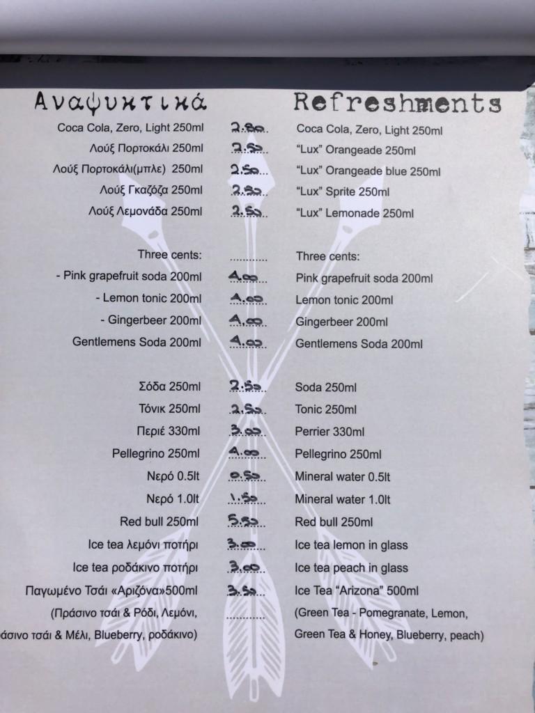 Grecja wyspa Agistri Skala Sunrise Beach Bar ceny