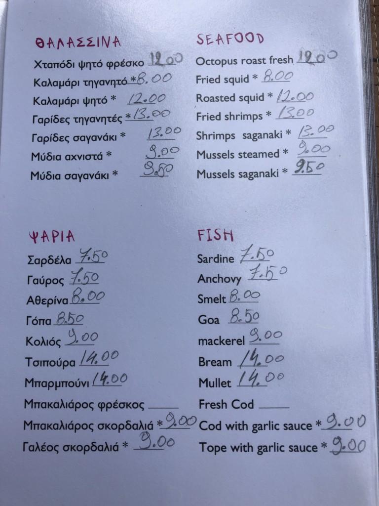 Grecja wyspa Agistri ceny